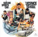 Suicide Sports Car『非常のライセンス』のジャケ