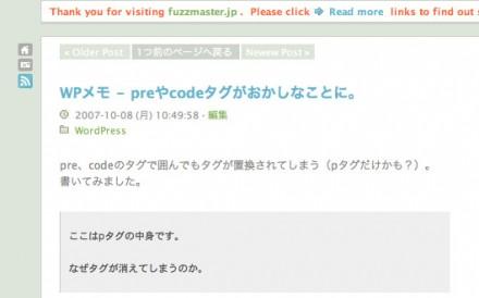 Before: デコードされないため、pre、codeタグを使用していないのと同じ表示のされかたになってしまう。