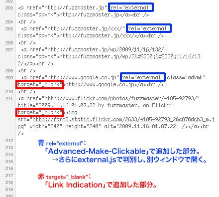 HTMLではこのように出力されます。